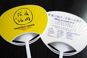 nagaoka_hanabi04