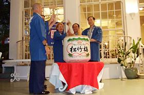 ハワイ州知事公邸「ワシントン プレイス」にて ハワイ日米協会新年レセプションに参加