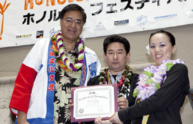 The group received an award in appreciation of participating in the Honolulu Festival from Mayor Mufi Hannemann. The two are very proud and happy.