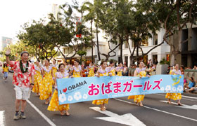 Obama Girls and Obama Boys in the Grand  Parade in Waikiki.