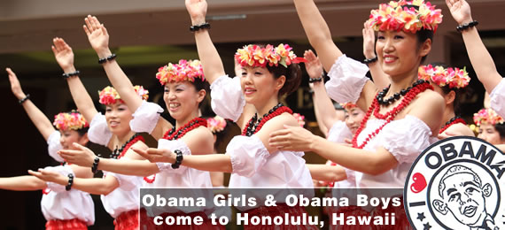 15th Annual Honolulu Festival (2009)
