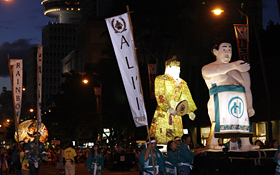 So large that you have to look up to view the Hilton Hawaiian Village Sumo Mikoshi.