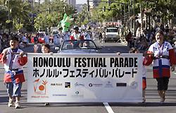 pg_parade