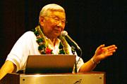 Panelist Wally Yonamine