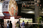 Matsuri exhibit and stage