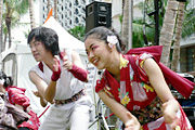 Japanese students' dance
