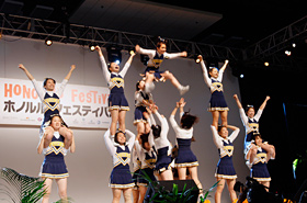 The Phoenix Cheerleading Team from Osaka Gakuin University