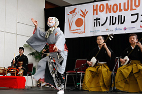 Shamisen performance by Toyota Tsugaru-Shamisen Circle and Interchanging Hyottoko and Okame Mask Dance.