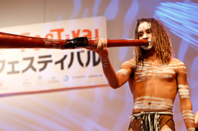 The oldest wooden wind instrument in the world, the Australian aborigines' didgeridoo.