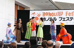 "A short version of ""Honu By the Sea,""a musical with Waikiki as the backdrop, currently being performed in Waikiki."
