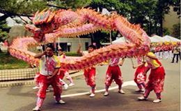 taiwanese_association