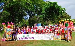 taiwanese_center