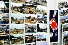 たくさんの写真が被災地の惨状を物語っていました。