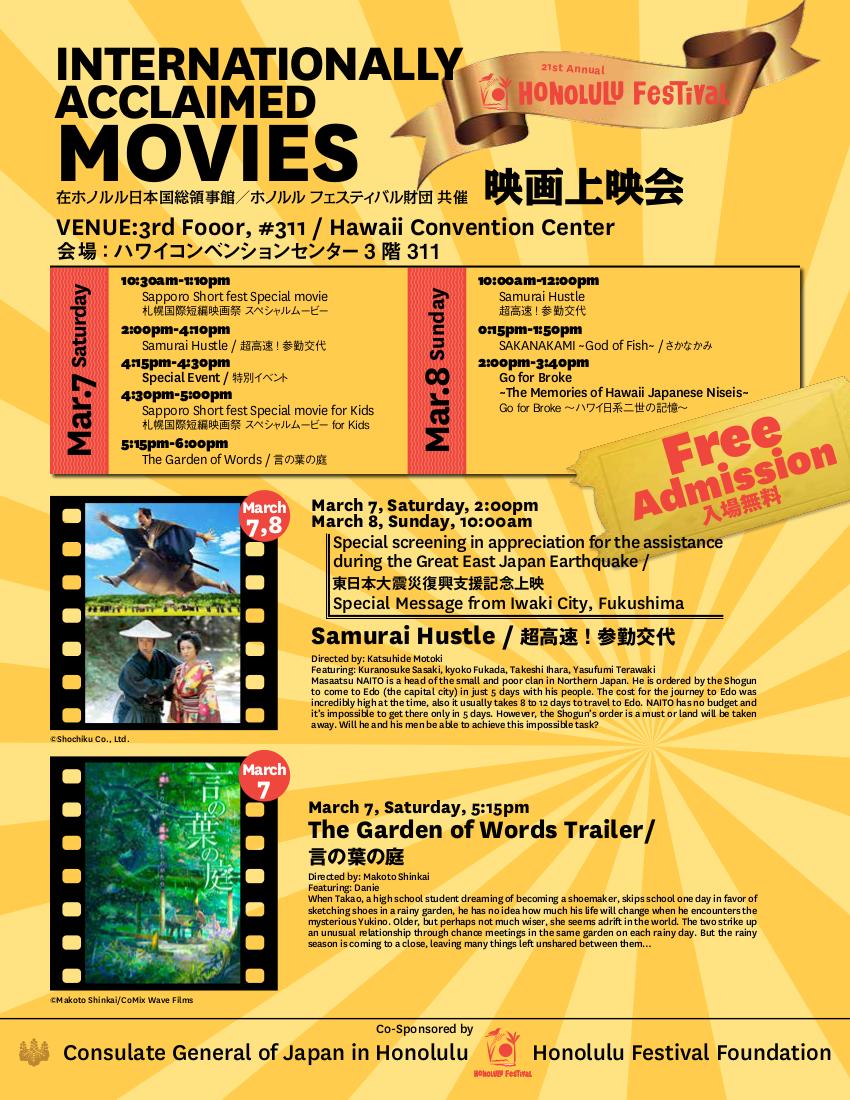 101713 HNF_Movie_final