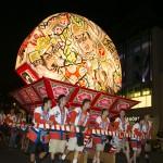 Parade_2014(20th)