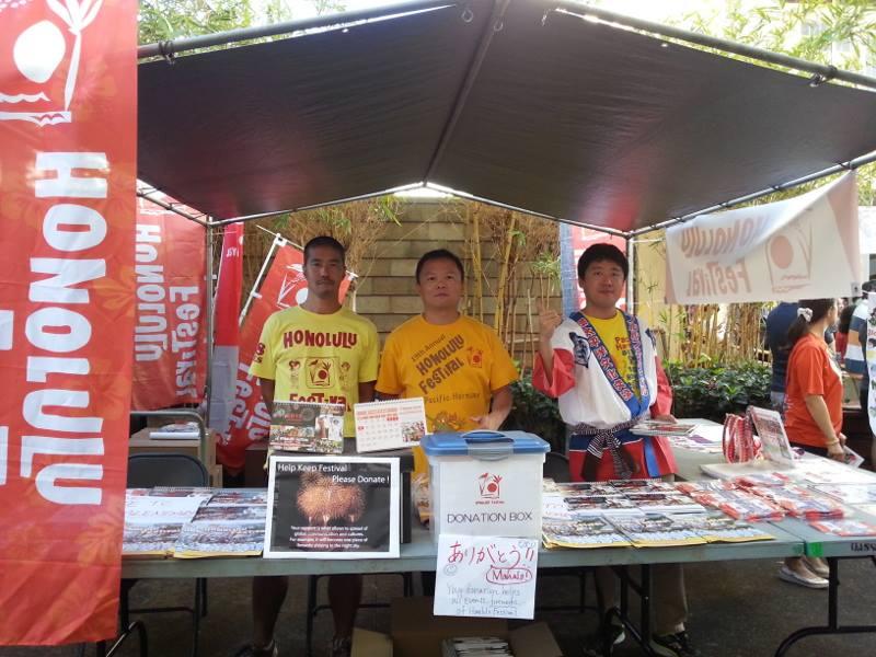 2015 Ohana Festival