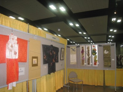 Japnese handicraft guidance society ROZASHI