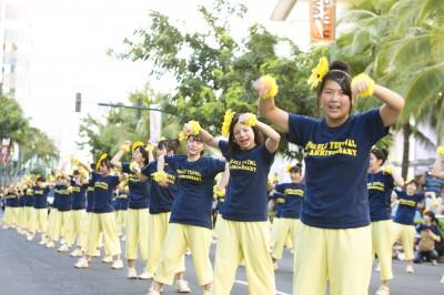 Sonoda Gakuen High School