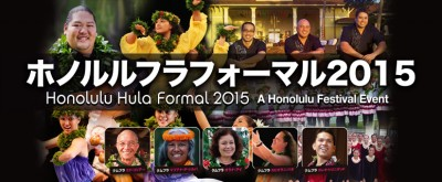 hula-formal-about