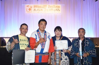 2015 best contribution awards_hokkaido ainu culture