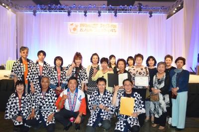 2015 best contribution awards_saitama ryujin matsuri kai