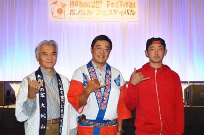 2015 best contribution awards_honolulu daijayama