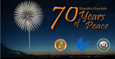 Nagaoka-Honolulu Peace Commemoration