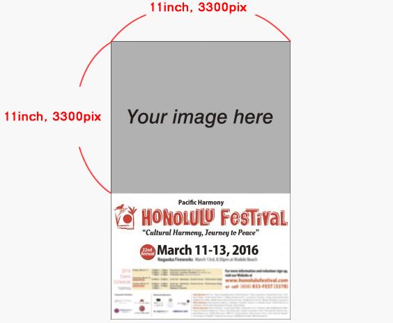 artcontest-sample-img-151028