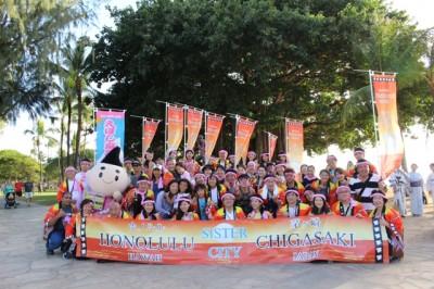 23HF Chigasaki City WEB