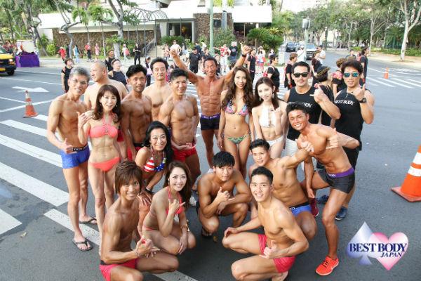 24HF-Best-Body-International
