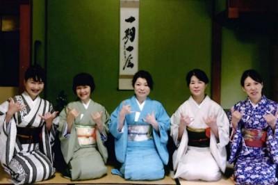 24HF-Lets Enjoy Easy Chanoyu Tea Ceremony