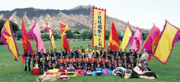 24HF-Ryukyukoku-Matsuri-Daiko-Hawaii