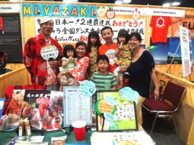 26-miyazakikenjin