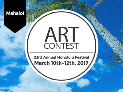 The winners announced for the 23rd Honolulu Festival Art Contest
