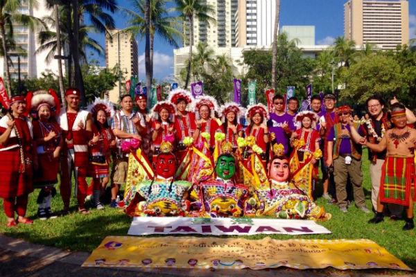 24HF-Hawaii-Taiwan-Center