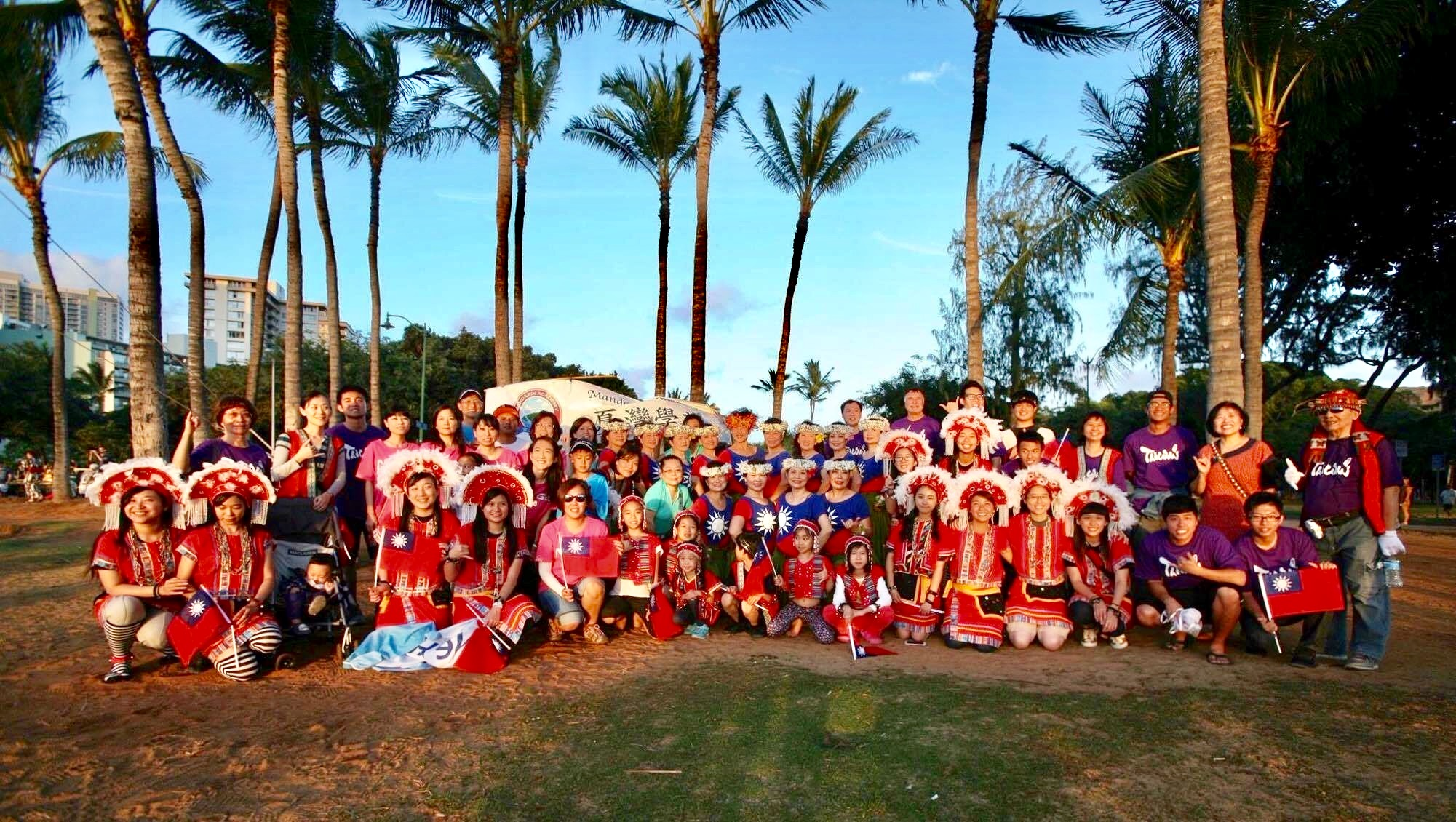 Hawaii Taiwanese Center Group Photo