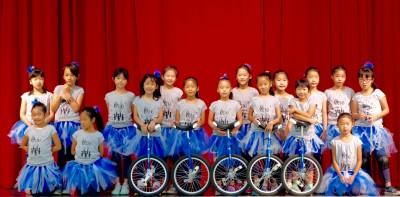 Minna Unicycle Club