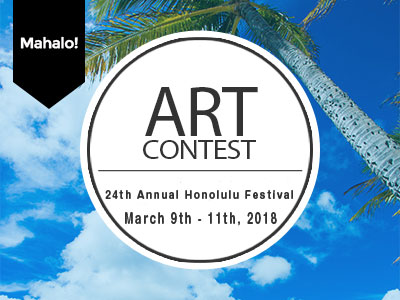 Winners Announced for the 24th Honolulu Festival Art Contest