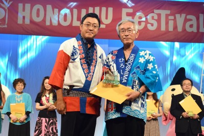 The 51st Honolulu Sister City Goodwill Delegation from Hiroshima (17th Honolulu Festival Participant)