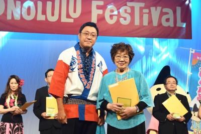 Taishogoto G.tanuki(7th Honolulu Festival Participant)