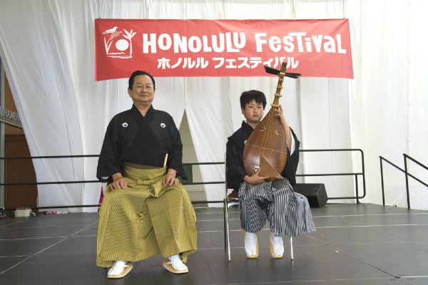 24HF-Satsuma-Biwa-Gogen-Suimei-Fujino