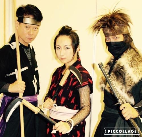 23HF Mie Iga Ninja3