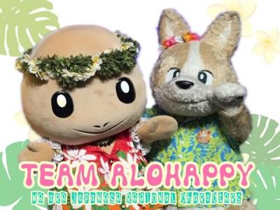 24HF-Alohappy