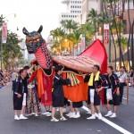 Parade--967