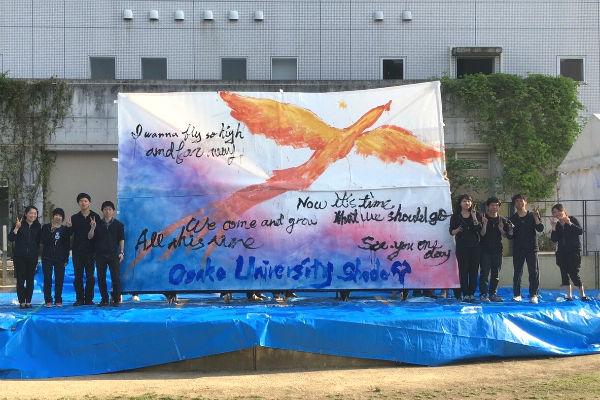 24HF-Osaka-University-Shodo-Club