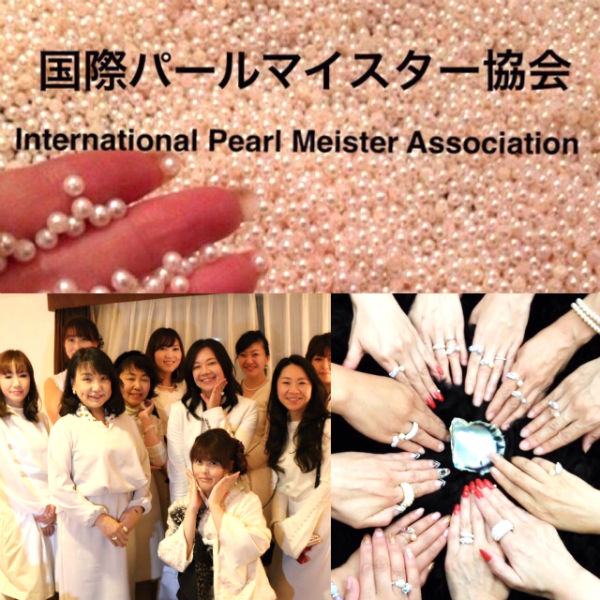 24HF-International-Pearl-Meister-Association