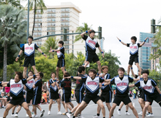Tokyo Metropolitan University All Boys Cheerleading Team MAXONS