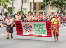 BIBAK HAWAII / ビバック ハワイ