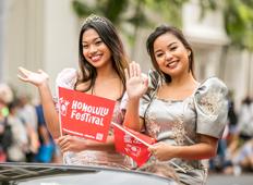 The Miss Oahu Filipino Queen 2017-2018 / ミス オアフ フィリピーノ クイーン 2017−2018
