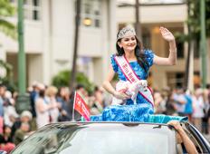 2017-2018 National American Miss Hawai'I / 2017-2018 ナショナル アメリカン ミス ハワイ